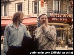 """""""Окно в Париж"""", 1993"""