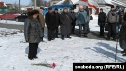 Акцыя памяці Палуты Бадуновай, 25 сакавіка 2013