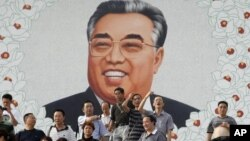 Портрет на Ким Ил Сунг