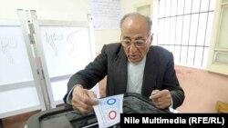 Votimi në Kajro