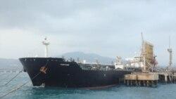 تخلیه محموله میعانات گازی یک نفتکش ایرانی در ونزوئلا