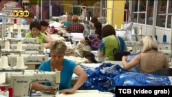 La fabrica Tirotex