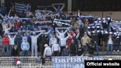 Navijači FK Budućnost, Podgorica
