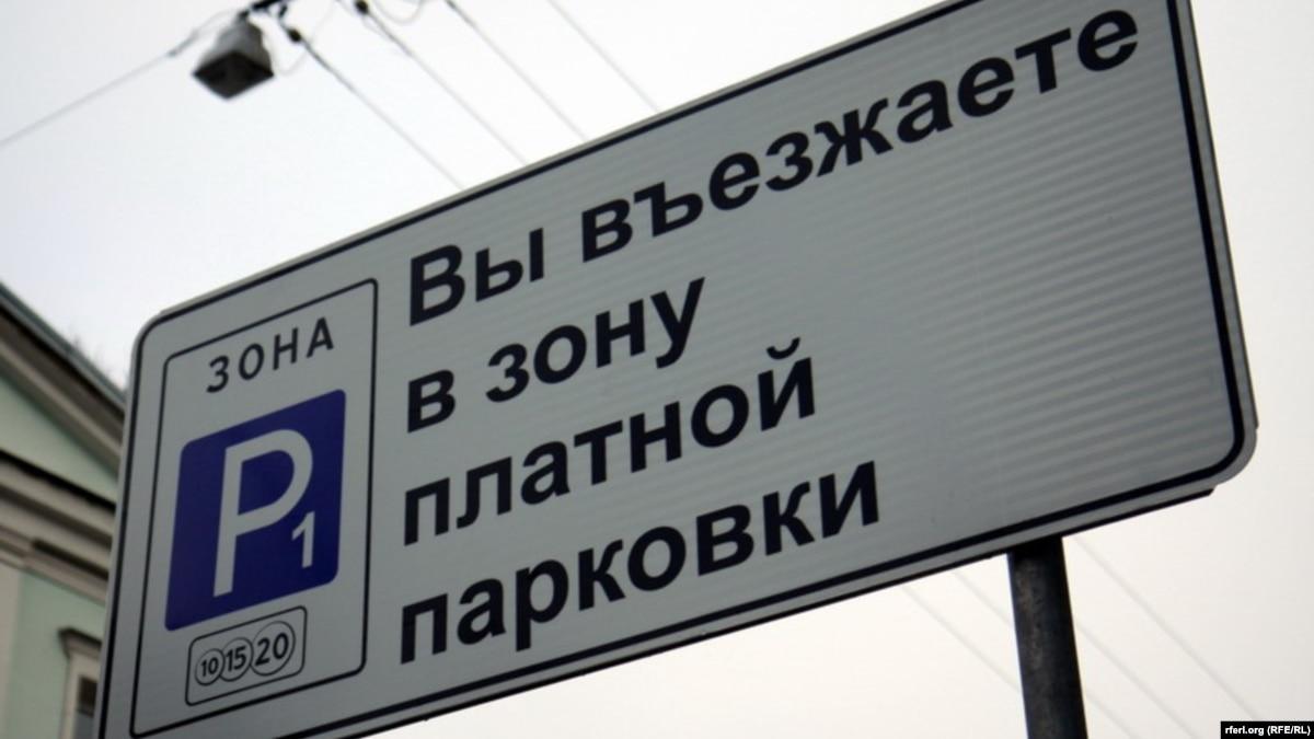 1dea5a90f13 Московские новости  парковки и ларьки. Навальный и