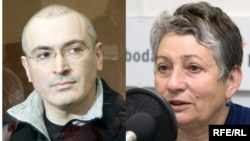 Photomontage of Mikhail Khodorkovsky and writer Lyudmila Ulitskaya