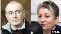 Photomontage of Mikhail Khodorkovsky and writer Lyudmila Ulitskaya