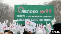 Петербургские «яблочники» подготовили обращение в Следственный комитет с просьбой изменить Резнику меру пресечения