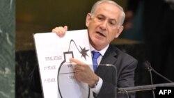 Kryeministri i Izraelit, Benjamin Netanjahu