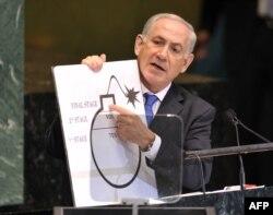 Биньямин Нетаньяху уверен, что соглашение с Ираном - бомба замедленного действия