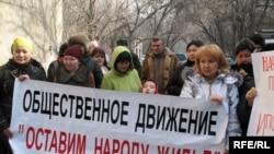Акция протеста общественного движения «Оставим народу жилье». Алматы, 2 марта 2009 года.