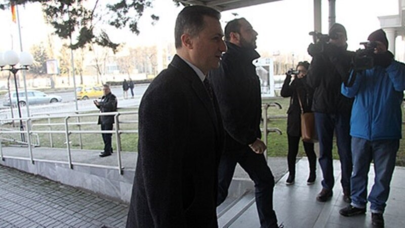Судењето за  Траекторија  одложено за 1 март