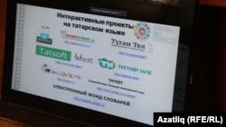 Татар телендә интерактив проектлар