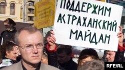 Политик Олег Шеин на одной из акций протеста