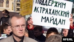 Astrakhan mayoral candidate Oleg Shein at an opposition rally in Moscow in October 2009
