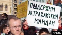 Олег Шеин на митинге в Москве