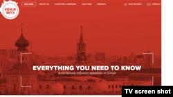 Фрагмент главной страницы сайта Kremlin Watch