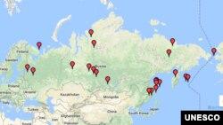 ЮНЕСКО-ның қауіп төніп тұрған тілдер атласы. Скриншот