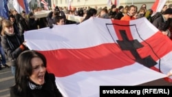 """День памяти – """"Дзяды"""" – одна из протестных акций в Белоруссии. 30 октября 2011 г"""