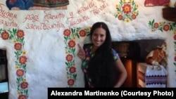 Александра Мартиненко в Украине.