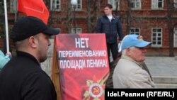 Коммунисты выступили против решения властей