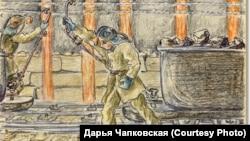 """Страница из тетради воспоминаний Евфросиньи Керсновской. """"В шахте"""""""