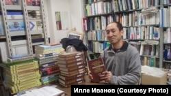 Профессор Синджиро Казама
