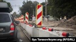 Ремонт дороги в Симферополе, сентябрь 2018 года