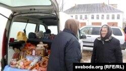 Орусия