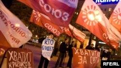 Сегодняшний митинг обещает быть не менее красочным, чем пикет РНДС , прошедший в Москве 11 ноября