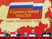 A Just Russia's founding congress in Moscow (ITAR-TASS)