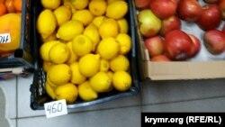 Ціна на лимони в Сімферополі, 30 березня 2020