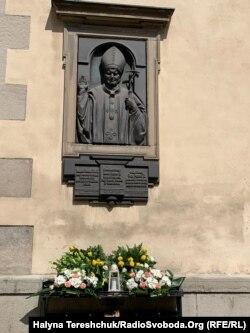 Меморіальна таблиця на честь візиту папи в Україну на катедральному соборі РКЦ у Львові