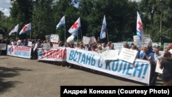 Акция протеста медиков в Пензе