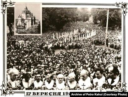 Фотолистівка 1989 року, присвячена подіям 17 вересня 1989 року у Львові. Цього дня, за різними даними, від 150 до 200 тисяч люде взяли участь у ході і богослуженні Української греко-католицької церкви, яка була заборонена за радянського часу