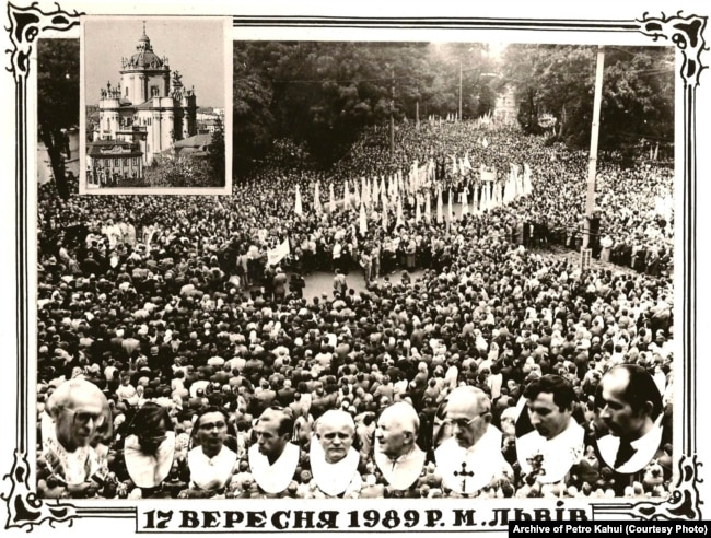Фотолистівка 1989 року, присвячена подіям 17 вересня 1989 року у Львові. Цього дня, за різними даними, від 150 до 200 тисяч людей взяли участь у ході і богослужінні Української греко-католицької церкви, яка була заборонена за радянського часу