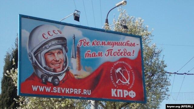 Кутовой согласился возглавить Минагрополитики - Цензор.НЕТ 7444