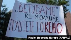 од протестот за ослободување на Томислав Кежаровски