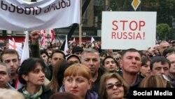 Один из недавних митингов в Тбилиси под антироссийскими лозунгами