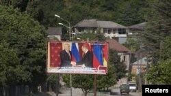 Сегодняшнее совместное заявление пропрезидентских партий – это элемент предвыборной стратегии штаба Леонида Тибилова