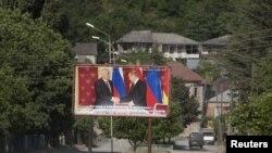 Последствия от неосторожного заявления российского депутата в Юдной Осетии могут быть ощутимыми