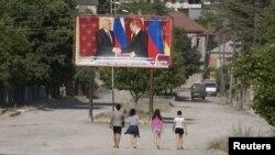 Планируется, что соглашение о сотрудничестве и законодательной деятельности парламентов Северной и Южной Осетии будет подписано 20 сентября – к 25-летию провозглашения независимости республики