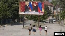Дискуссия в Южной Осетии – это внутриосетинский продукт. Поэтому стоит подходить к интеграционному процессу крайне размеренно и никуда не торопиться