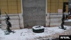 Nestašica gasa: Spomenik Vječna vatra u Sarajevu posvjećen žrtvama drugog svjetskog rata bez plamena