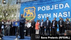Opozicioni protest u Podgorici, april 2013.