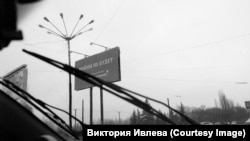 """Виктория Ивлева, фото из книги """"Путешествие фейсбучного червя по Украине"""""""