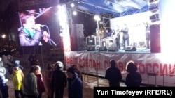 Концерт у Соловецкого камня. Москва, 20:30, 4 марта 2012 года