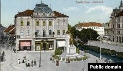 Открытка с изображением Любляны, 1900 год