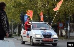 Агитаторы Демократической партии социалистов на улицах Подгорицы