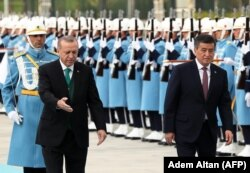 Анкара (Турция), 9 апреля 2018 г.