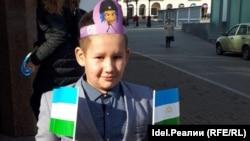 """Фото предоставлено Союзом татарской молодежи """"Азатлык"""""""